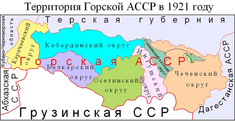 Кавказский узел: не рубить и не затягивать! Окончание
