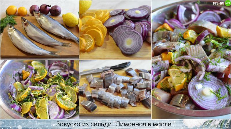 Бабушкин рецепт Закуски, Сельдь, блюда, новый год, пошагово, рецепты