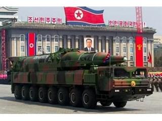 Прогноз развития кризиса вокруг КНДР