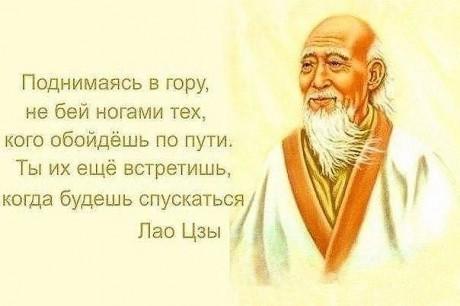 Ð' мире мудрых мыÑлей. Ð'Ñ‹ÑÐºÐ°Ð·Ñ‹Ð²Ð°Ð½Ð¸Ñ Ð¸ афоризмы.