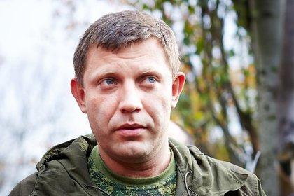 Захарченко объяснил наступление ВСУ крахом политики Порошенко