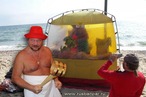 Одесса Октябрь 2009