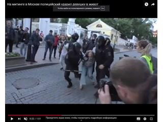 Дарья Сосновская: пострадавшая от полиции или провокатор от Навального?