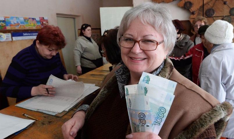 Не уверены,что доживём: ПФР пообещал неработающим пенсионерам по 15 тысяч рублей через три года