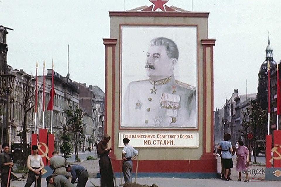 Берлин 1945 в цвете