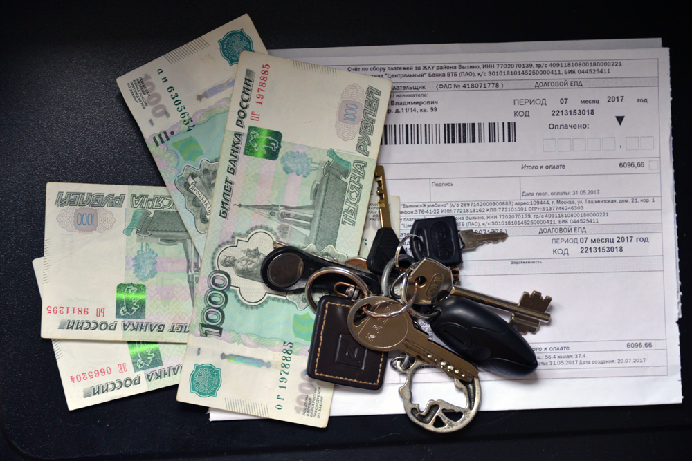 Управляющие компании в феврале исключат из цепочки коммунальных платежей