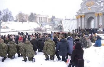 Мертвичина украинства