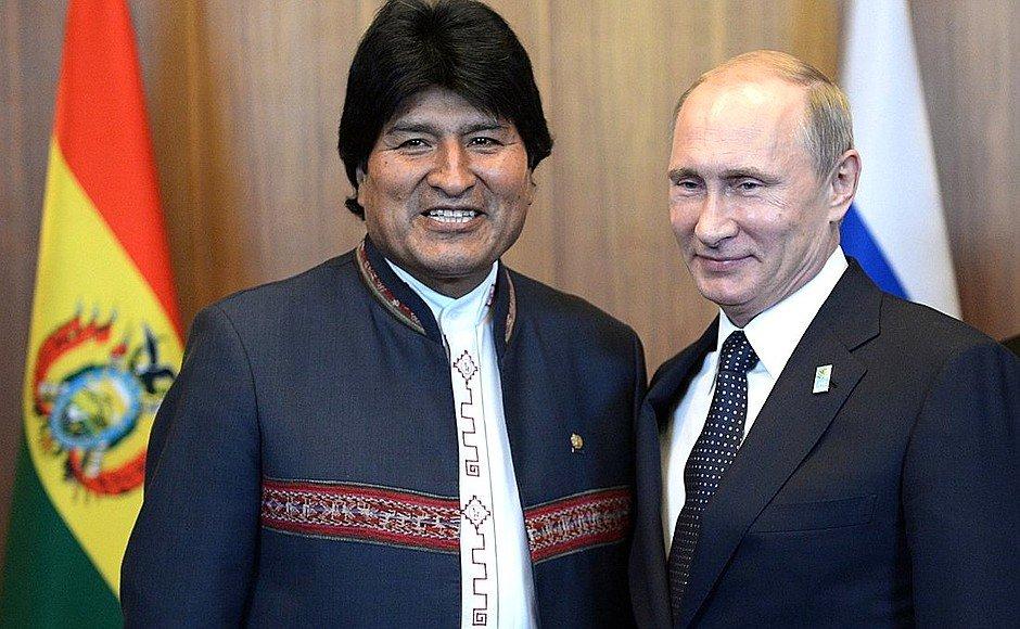 «Худшая угроза для человечества»: президент Боливии раскритиковал санкции Трампа против Венесуэлы