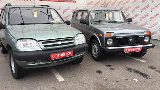 200 000 рублей: Лада Нива или Chevrolet Niva?