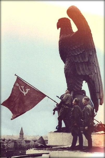 Берлин, май 1945.