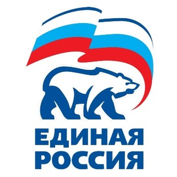 """В Серове обокрали """"Единую Россию"""""""