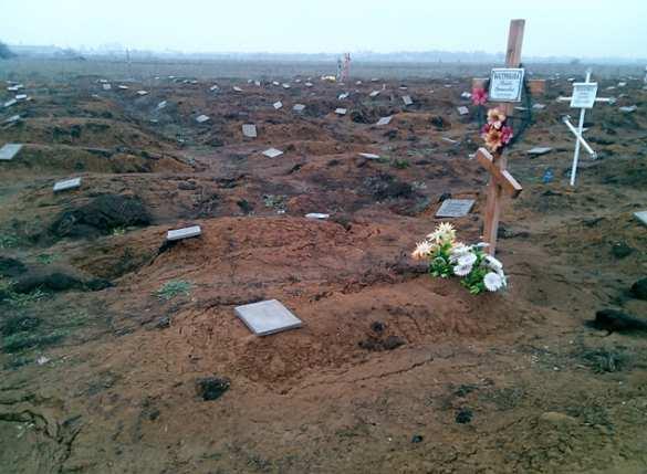 Минобороны Украины подсчитало количество погибших военных «вАТО» за3 года