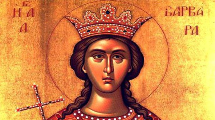 Фото: день святой Варвары 17 декабря