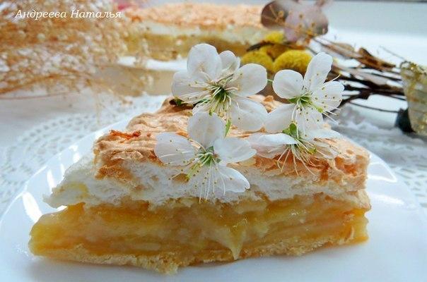 Грушевый пирог с карамельной заливкой — чудесное сочетание. Рекомендую попробовать!