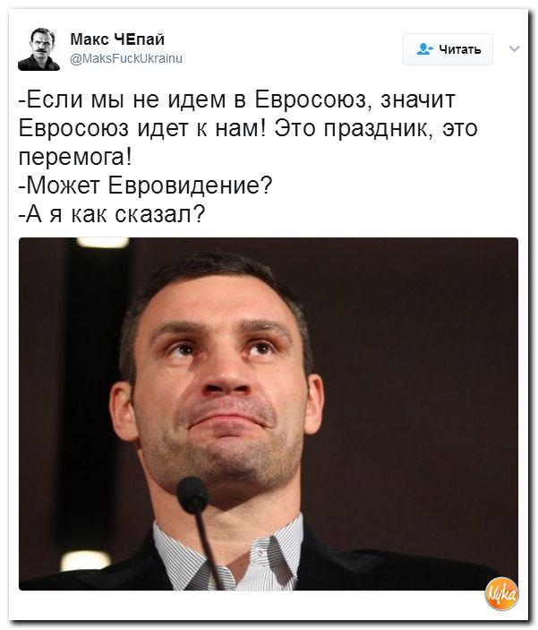 Убойная подборочка прикольных и сатирических комментариев из соц.сетей о злободневном (Внимание: политсатира!)