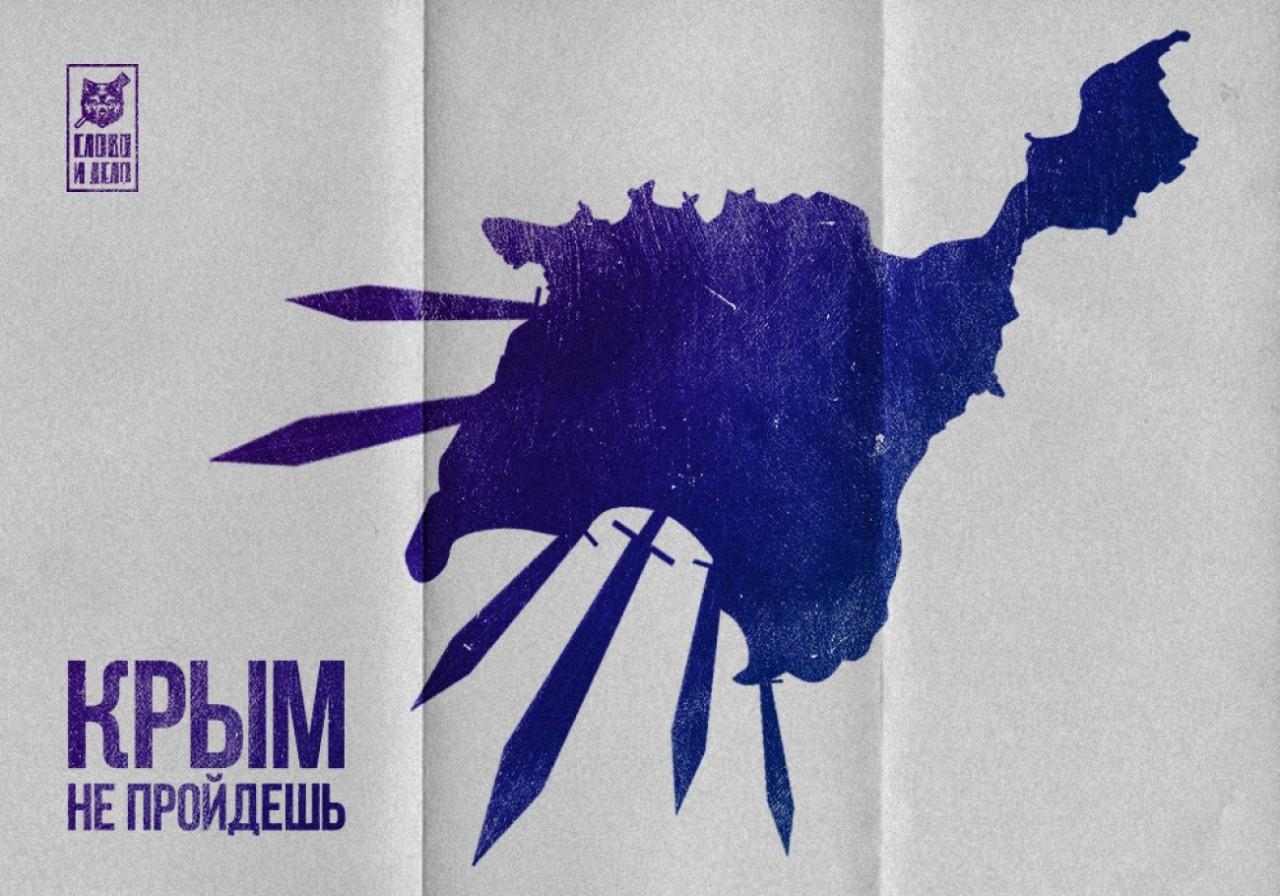 Крым не пройдёшь. Военная мощь полуострова
