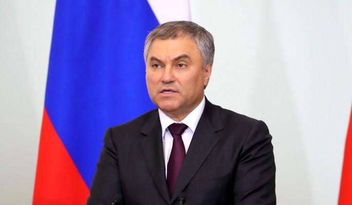 Руководство внебюджетных фондов будут приглашать в Госдуму