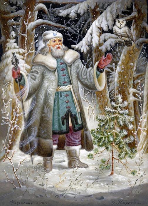 ДЕД МОРОЗ в лесу.