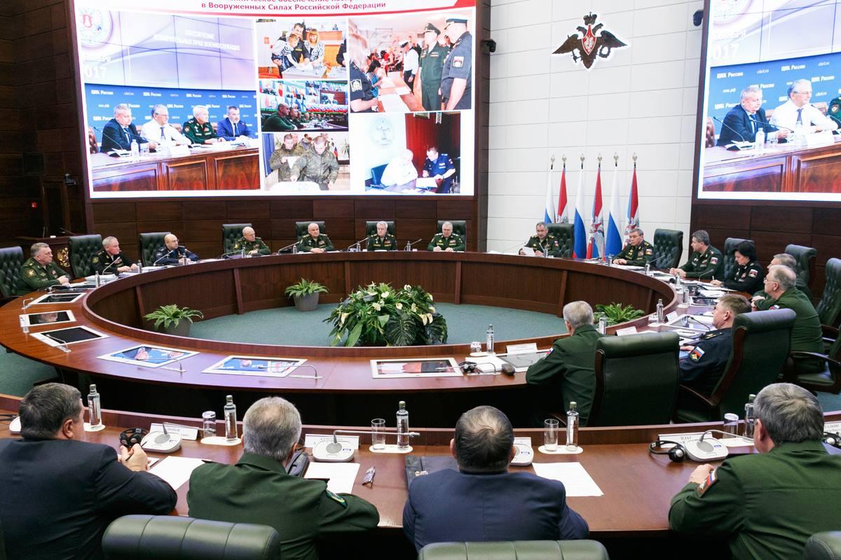 Заседание Коллегии Министерства обороны России, в том числе по вопросам РЭБ