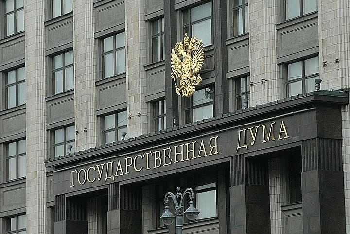 Госдума обязала СМИ и мобильных операторов распространять экстренную информацию