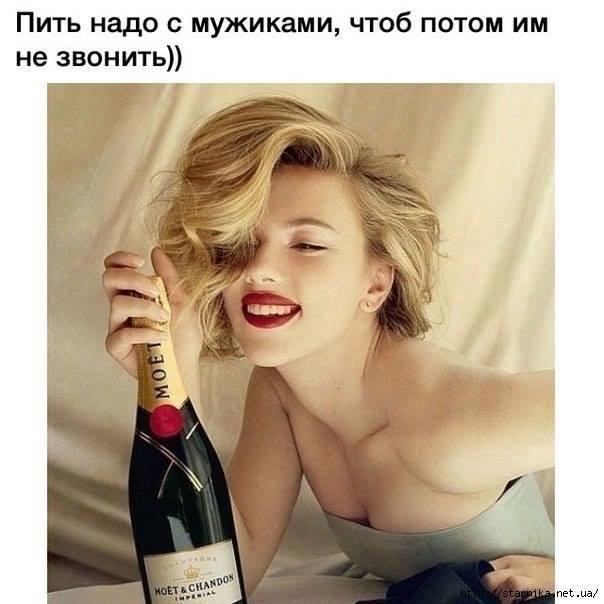 Ученые --нервным женщинам надо ежедневно пить шампанское. Полностью одобрям-с!