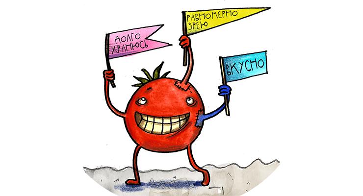 ГМО; смертельная опасность или спасение от голода?