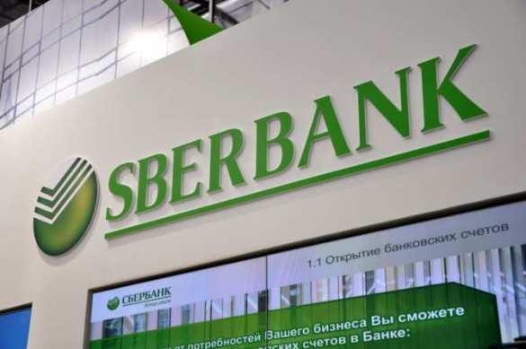 Украинский Сбербанк расширит лимиты для юридических лиц