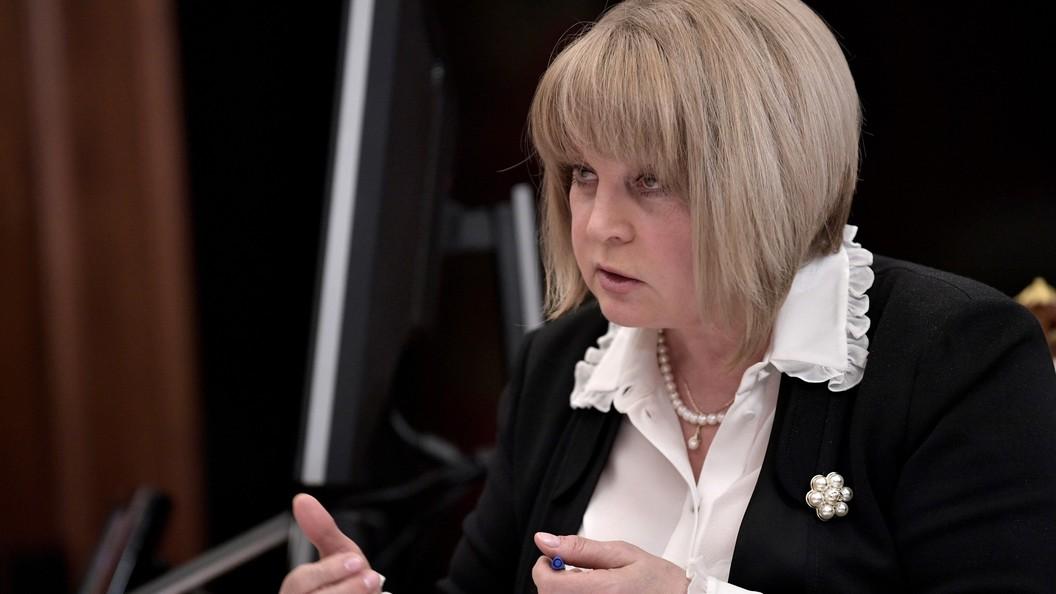 Памфилова раскритиковала кандидатов, которые избегают личного участия в дебатах