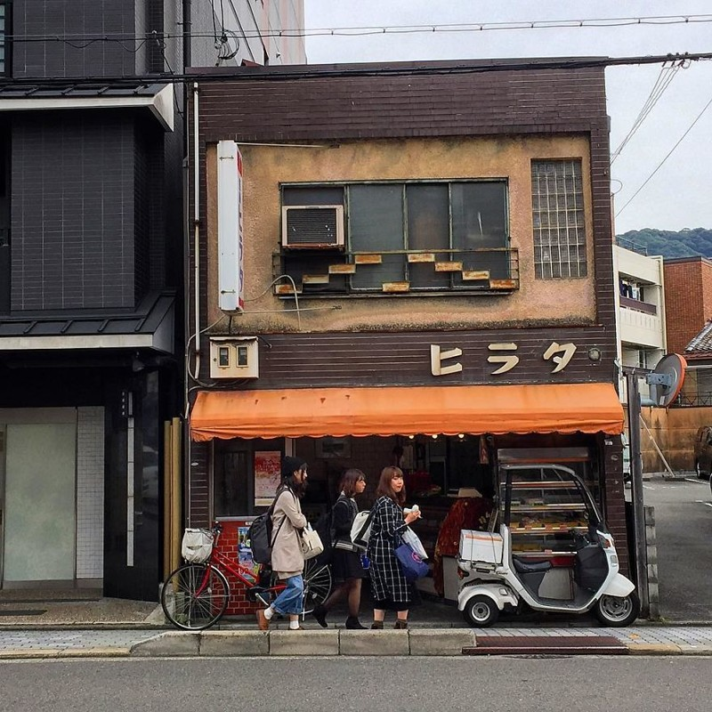"Мясная лавка ""Хирата"" архитектура, дома, здания, киото, маленькие здания, местный колорит, фото, япония"