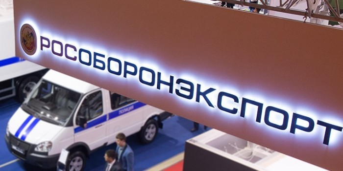 """""""Рособоронэкспорт"""" раскрыл статистику по продажам российских самолетов за 17 лет"""