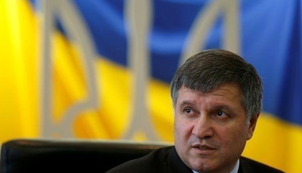 Аваков призвал с уважением о…