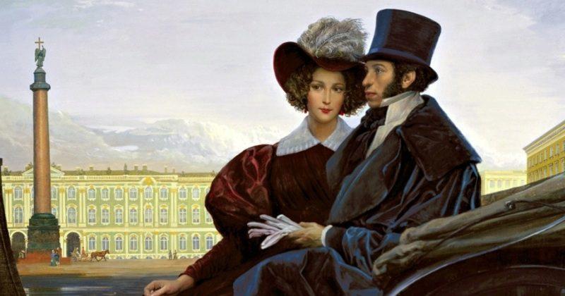 5 малоизвестных и неприятных фактов о Наталье Гончаровой, супруге Пушкина