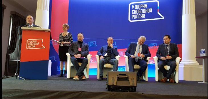 Это провал: на форум «Свободной России» в Литве никто не приехал