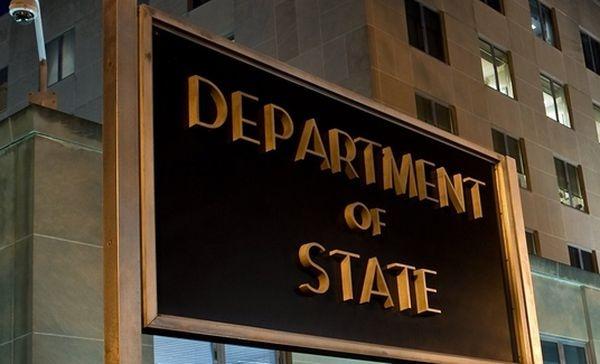 США приостановят обязательства поДРСМД 2февраля: Госдеп