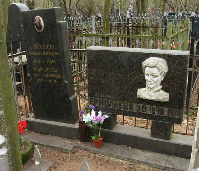 Сталин называл ее сестренкой