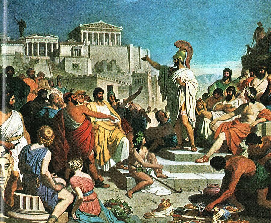 Образ идеального государства в философии Древней Греции.