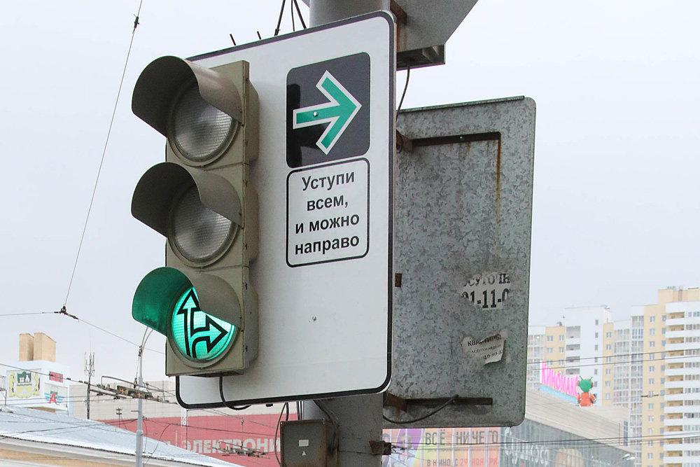 Экспериментальные дорожные знаки появились в Екатеринбурге