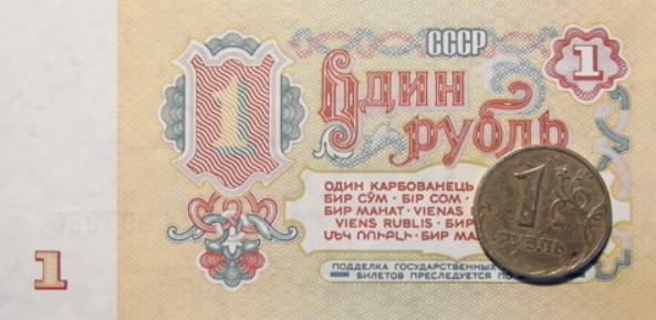 Как сравнить бесплатное для 90% граждан жилье в СССР и нынешние миллионы рублей