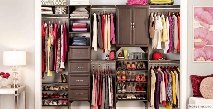 Прокачаем шкаф! Как выжать максимум пользы из имеющегося пространства