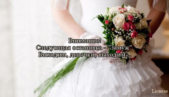Дочь выходит замуж поздравление с