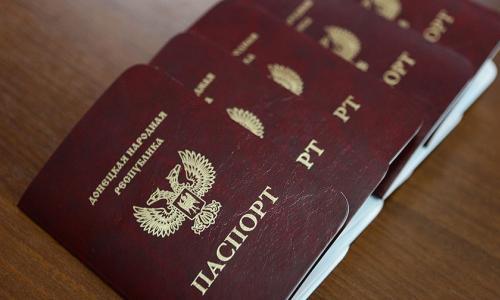 Зачем Россия признала паспорта ДНР и ЛНР