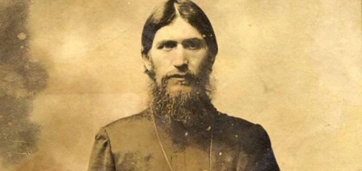 100 лет назад англичане убили Распутина