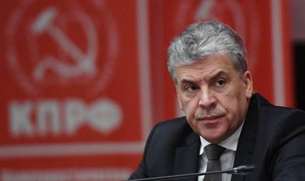 ЦИК завернул инициативу КПРФ о передаче освободившегося мандата Павлу Грудинину