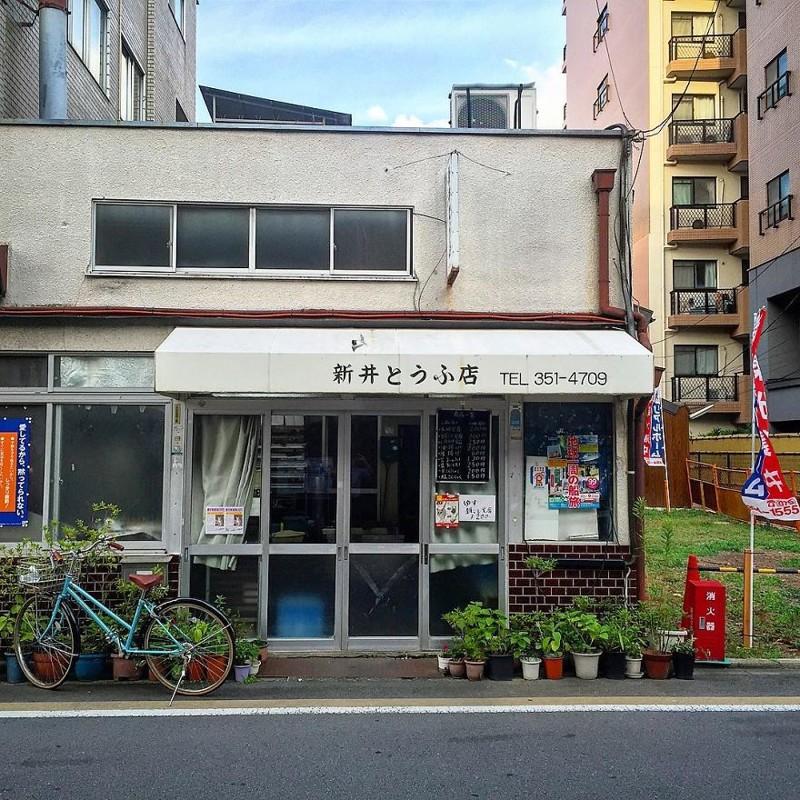 "Магазинчик тофу ""Арай Тофу-тен"" архитектура, дома, здания, киото, маленькие здания, местный колорит, фото, япония"
