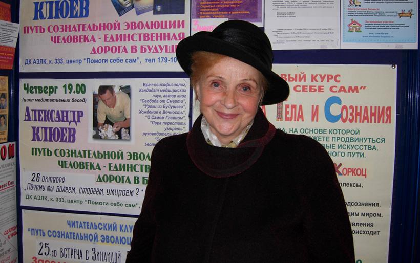 Солнцеедка Зинаида Баранова
