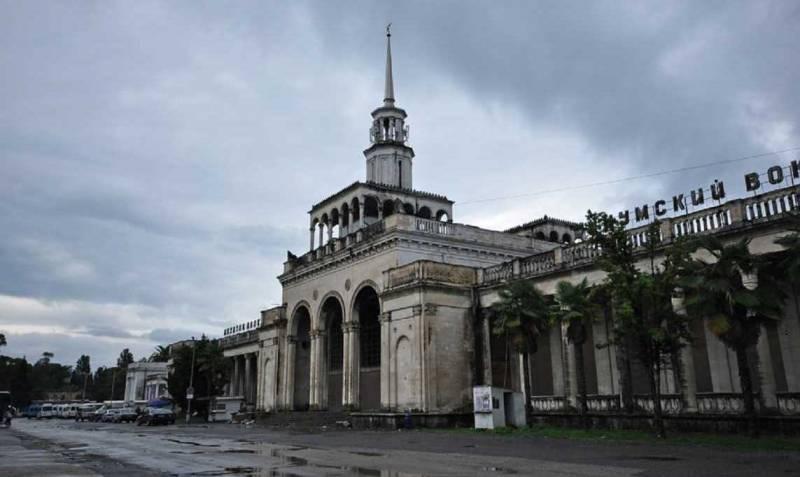 Абхазия: летучий запах далёкой войны