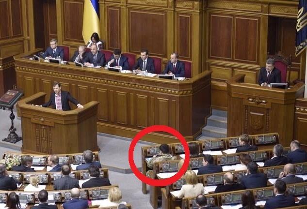 Соратника Ляшко выгнали из Верховной рады за ловлю покемонов на заседании