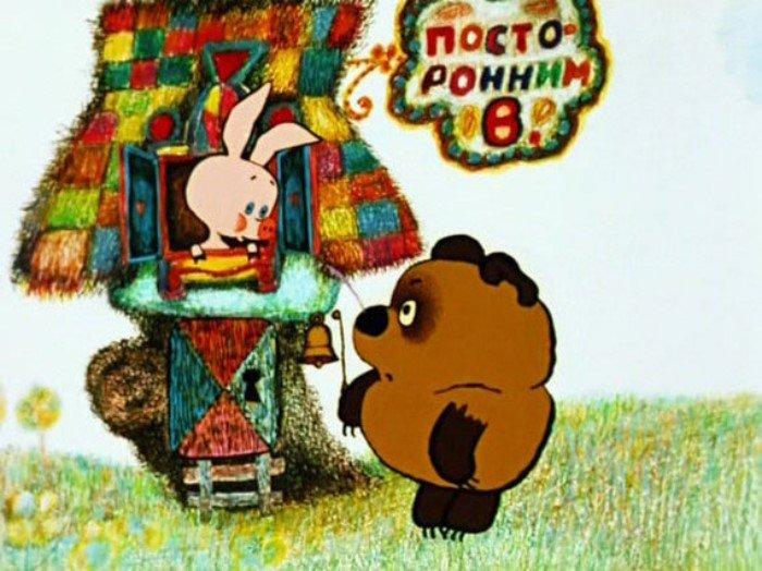 Пять веселых фактов о Винни Пухе: чем советский медвежонок отличается от английского оригинала