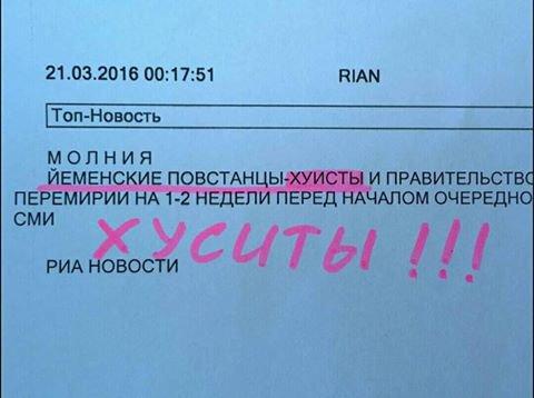 http://mtdata.ru/u11/photo2B0E/20542814721-0/original.jpg