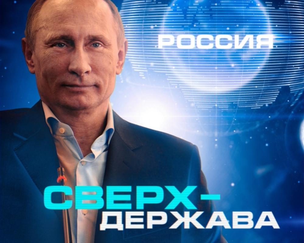 А хотите конспирологию про нынешнюю внешнеполитическую движуху России?